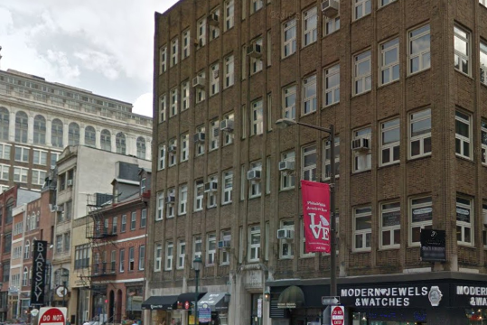 Jewelers Row property zoning permit
