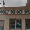 Joe Hand Boxing Gym