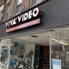 Viva Video outside