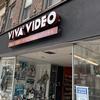 Viva Video outside
