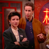 Seinfed-Chinese-Restaurant_051820_YouTube