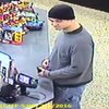 theft from auto suspect northeast philly