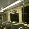 SEPTA trolley