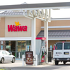 Wawa Screw New Jersey