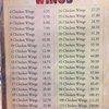 dannys wok wing menu