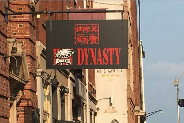 The modified Han Dynasty sign