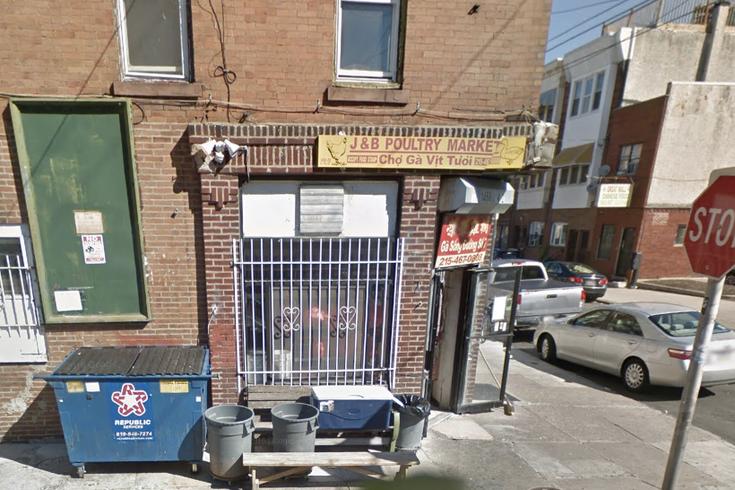 Chicken store