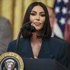 Kim Kardashian gisele fetterman