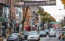 Manayunk Businesses and street