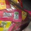 Nerds rope THC drug bust