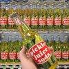 Pickle Juice Soda