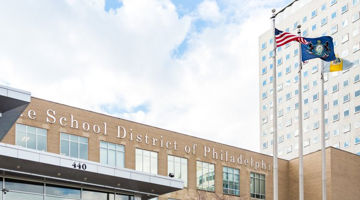 school district philly police
