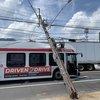 SEPTA bus power line