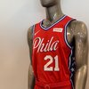 Sixers statement jerseys phila