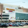 Wells Fargo Center sugarhouse casino